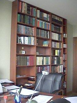 Домашний кабинет: место для работы и отдыха